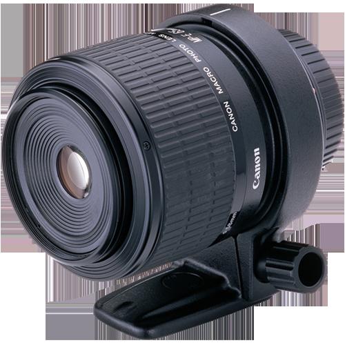 Canon Mp-e65 Extreme macro lens